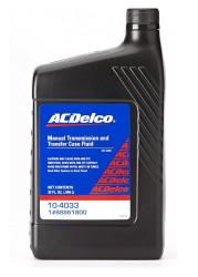 Трансмиссионное масло ACDelco Manual Transmission and Transfer Case Fluid (1 л.) 104033