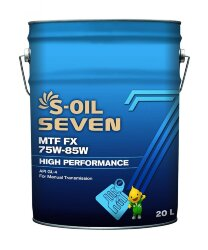 Трансмиссионное масло S-oil SEVEN MTF FX 75W/85W GL-4 (20 л.) E107739