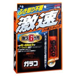 Soft99 Glaco Quick Type Антидождь для стекол (0,05 л.) 04174