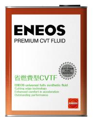 Трансмиссионное масло Eneos Premium CVT Fluid (4 л.) 8809478942094