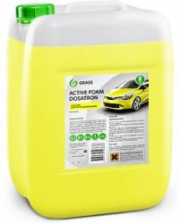 Grass Active Foam Dosatron Активная пена (23 л.) 800025