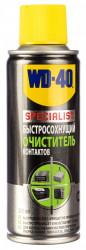 Очиститель контактов WD-40 Specialist быстросохнующий (0,2 л.) SP70247