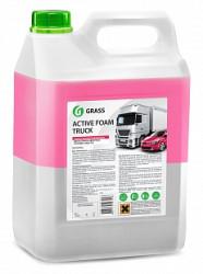 Grass Active Foam Truck Активная пена (23 л.) 113191