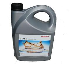 Трансмиссионное масло Honda VTM-4 (4 л.) 08200-9003HE