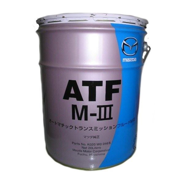 Трансмиссионное масло Mazda ATF M-III (20 л.) K020-W0-046E