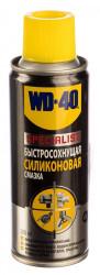 Силиконовая смазка WD-40 Specialist быстросохнующая (0,2 л.) SP70126