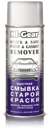 Hi-Gear Quick Safe Paint  Gasket Remover смывка старой краски (0,425 л.) HG5782