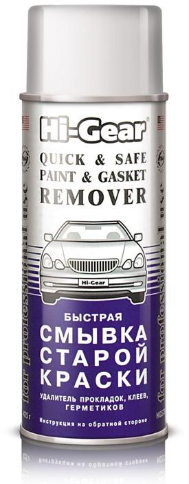 Hi-Gear Quick Safe Paint  Gasket Remover смывка старой краски (0,425 л.) HG5782