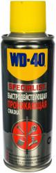 Проникающая смазка WD-40 Specialist быстросохнующая (0,2 л.) SP70113