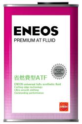 Трансмиссионное масло Eneos Premium АT Fluid (1 л.) 8809478942018