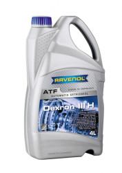Трансмиссионное масло Ravenol ATF Dexron III H (4 л.) 1212100004
