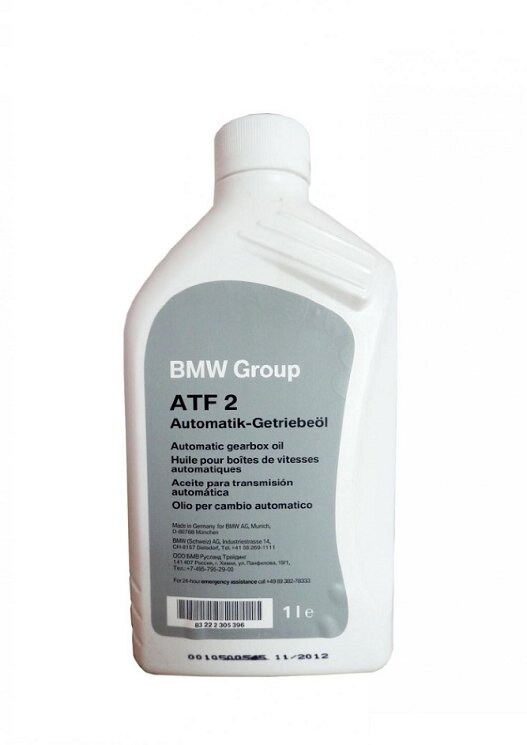 Трансмиссионное масло BMW ATF 2 Automatik-Getriebeoel (1 л.) 83222305396