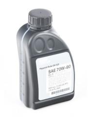Трансмиссионное масло BMW Hypoid Axle Oil G3 70W-80 (0,5 л.) 83222413512