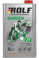 Масло двухтактное Rolf Garden 2T (1 л.) 322513