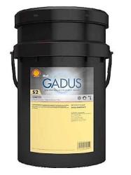 Смазка Shell Gadus S2 U460L 2 (18 л.) 550028052