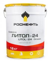 Смазка Rosneft Литол-24 (20 л.) 40655860