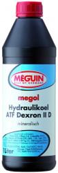 Трансмиссионное масло Meguin Megol Hydraulikoel ATF Dexron II D (1 л.) 6479