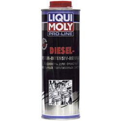 Liqui Moly Pro-Line JetClean Diesel-System-Reiniger Жидкость для очистки дизельных топливных систем (1 л.) 7561