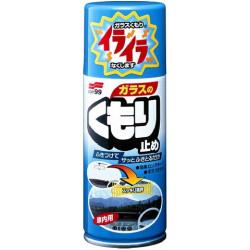 Soft99 Anti-Fog Spray Антизапотеватель для стекол аэрозоль (0,18 л.) 05060