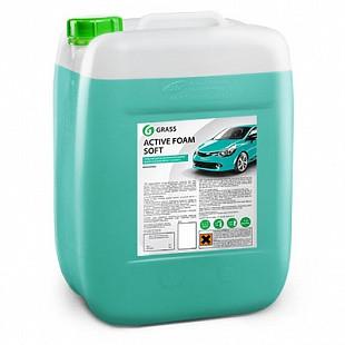 Grass Active Foam Soft Активная пена (22 л.) 800018