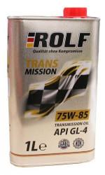 Трансмиссионное масло Rolf Transmission 75W-85 (1 л.) 322284