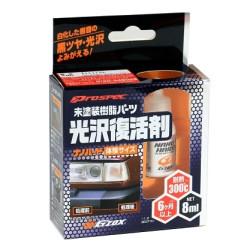 Soft99 Nano Hard Plastic Coat Покрытие для непрозрачного пластика (0,008 л.) 03131
