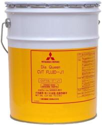 Трансмиссионное масло Mitsubishi CVT Fluid J1 (20 л.) S0001401