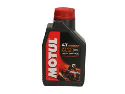 Масло четырехтактное Motul 7100 4T 5W-40 (1 л.) 104086