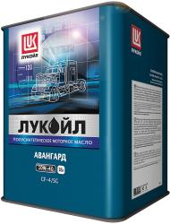 Моторное масло Лукойл Авангард 10W-40 (18 л.) 187780