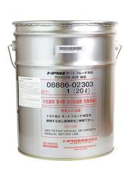 Трансмиссионное масло Toyota ATF WS (20 л.) 08886-02303