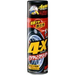 Soft99 4-X Очиститель покрышек (0,47 л.) 10136