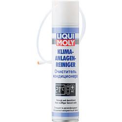 Liqui Moly Klima-Anlagen-Reiniger (spray) (0,25 л.) Очиститель кондиционера 7577