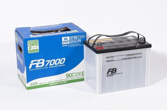 Аккумулятор Furukawa Battery FB7000 73Ah 750A 257x170x225 п.п. (+-) 90D26R