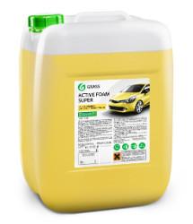 Grass Active Foam Super Активная пена (24 л.) 380000