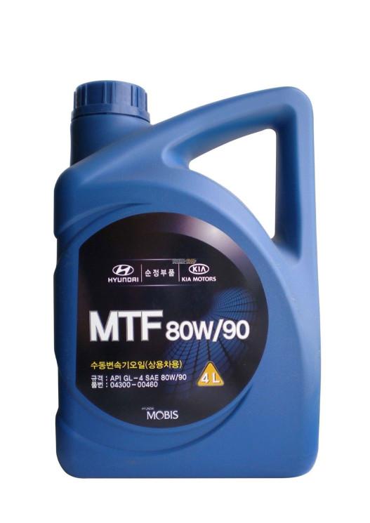 Трансмиссионное масло Hyundai (Kia) MTF GL-4 80W-90 (4 л.) 04300-00460