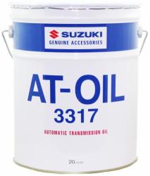 Трансмиссионное масло Suzuki ATF 3317 (20 л.) 99000-22B0025