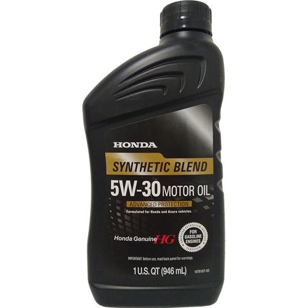 Моторное масло Honda Synthetic Blend 5W-30 SN (1 л.) 08798-9134