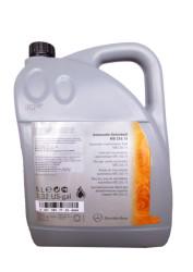 Трансмиссионное масло Mercedes 236.15 (5 л.) A0019897703AAA4