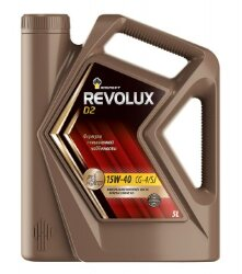 Моторное масло Rosneft Revolux D2 15W-40 (5 л.) 40625850