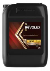 Моторное масло Rosneft Revolux D1 15W-40 (20 л.) 40620569