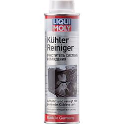 Liqui Moly Kühler-Reiniger (0,3 л.) 1994 Очиститель системы охлаждения