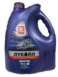 Моторное масло Лукойл Авангард 15W-40 (5 л.) 19309