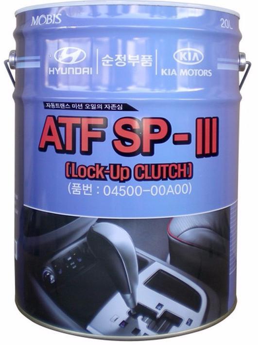 Трансмиссионное масло Hyundai (Kia) ATF SP-III (20 л.) 04500-00A00