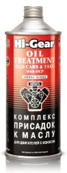 Hi-Gear Oil Treatment With OCP Gas-Diesel Engines Присадка в моторное масло  (0,946 л.) HG2246