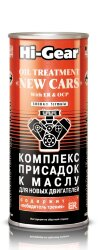 Hi-Gear Oil Treatment New Cars With ER Присадка в моторное масло (0,444 л.) HG2248