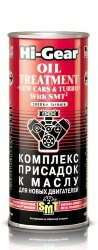 Hi-Gear Oil Treatment New Cars-Turbo With SMT Присадка в моторное масло (0,444 л.) HG2249
