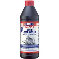 Трансмиссионное масло Liqui Moly ATF III + Seel Sweller (1 л.) 7527
