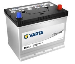Аккумулятор Varta Стандарт 75Ah 620A 258x175x223 о.п. (-+) 575301068