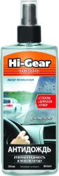 Hi-Gear Rain Guard Антидождь (0,15 л.) HG5624