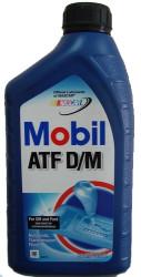 Трансмиссионное масло Mobil ATF D-M (1 л.) 071924-252172